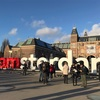 【オランダは家族の時間を大切にする、残業させない国】