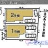 川越市志多町新築戸建て建売分譲物件|本川越駅21分|愛和住販|買取・下取りOK