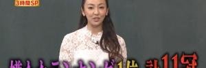 【話題沸騰】神田うのがしくじり先生で嫌われるの12理由を告白!