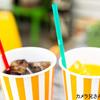 イギリス・加糖飲料の売上29%減に成功!英オックスフォード大・研究報告