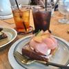【天満橋・カフェ】季節のタルトにゾッコン『tawanico』