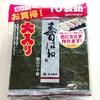コストコ  『おすすめ商品』 永井海苔寿司はね10枚×10パック