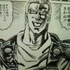 9/25(日) JRA中山・阪神 注意馬 神戸新聞杯(G2) オールカマー(G2)