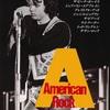 レコード・コレクターズ 増刊 アメリカン・ロック Vol.1 AMERICAN ROCK Vol.1