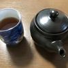 【今週のお題】アレルギー体質の僕が選ぶお茶。