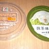 榮太樓のあんみつ・セブンアイス・残り物のキムチと豆腐を炒めりゃチゲなべ風