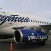 【サハリンへの旅①】ヤクーツク航空で成田から2時間!もう、そこはロシアでした✈