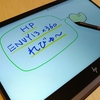 HP ENVY 13 x360購入レビュー!!RYZEN5(2500U)の実力は?