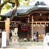 【審神者関西を横断する】石切劔箭神社と念願の明石焼き!!(4月16日)