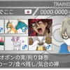 【剣盾S10 】加速するアシカとぽんぽこトカゲ【最終145位・レート2035】