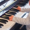 娘6歳、ヤマハ音楽教室でピアノの体験レッスン♪はじめての習い事に触れる