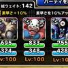 level.1207【赤い霧】第164回闘技場ランキングバトル2日目