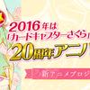 過去の池袋イベント情報(2017年度上半期版)