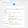 Docker+CentOS8にWordPressをインストールする