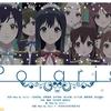 WUG楽曲 ライナーノーツ #15 Polaris