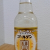 甲類焼酎を比較してみた Vol.19 宝酒造 宝焼酎ゴールデン