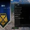 鬼畜ゲームXcom2クリア