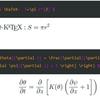 Texによる数式表現37~MathJax, KaTeX表示トラブルの要因・解決
