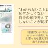 『たまねぎとはちみつ』瀧羽麻子【悩み解決おすすめの本:普通でいいけれどちょっと成長したい(児童向け)】