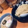 東京駅一の行列☆絶品つけ麺「六厘舎」♪