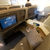 シンガポール航空 B77W ビジネスクラス搭乗記【シンガポール→東京】