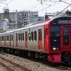 第1718列車 「 2形態の赤いアイツを狙う 2021・GW 鹿児島本線紀行その2 」