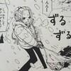 ワンピースブログ[十六巻] 第139話〝トニートニー・チョッパー登場〟