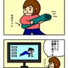 【妊娠中】ヨガ 〜come-ko〜