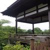 【旅行記】歴史がとにかくすごい石山寺へ 関西歴史旅⑦
