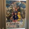 伊賀上野NINJAフェスタ2017のポスターに写真掲載