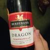 元気が出るワインは、スペインのテンプラニーリョ