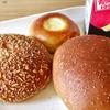日田・東町のお洒落なパン屋さん『みどりパン』のイートインスペースで、ひとりブランチ♡
