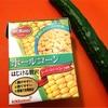 【超簡単!】たった3分で!きゅうりとコーンのサラダの作り方【美味しい】