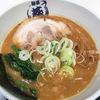 【静岡ラーメン】東名高速上り線牧之原SAに「麺屋 燕」を発見