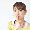 大相撲理事選挙