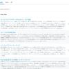 はてなブログの管理画面のエントリー一覧の表示を増やす