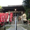 相撲取りの病を癒した 瘡守稲荷(横須賀市)
