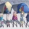 【初心者キャンプ】ゆるキャン△を見てキャンプをしよう。