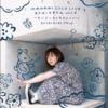 超絶かわいいイラストレーター・絵本作家「五島夕夏」の作品は当然のごとく超絶かわいいのだ!