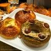 美味しいパン屋『ハートブレッドアンティーク』季節限定チョコリングとチーズフランスとチョコレートフランス