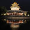 紫禁城が過去94年間で初めて夜間開業