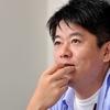 堀江貴文:「多動力」人生に目的なんていらない。