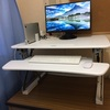 座り仕事を立ってできる「座位・立位両用スタンディングデスク」を職場に設置す!