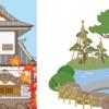 大阪万博開催決定で金沢駅東口の金沢都ホテル跡地が空地化