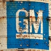 GMの短期的な利益の追求