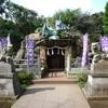 龍神様に逢いに江島神社へ3(奥津宮~龍宮)