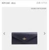 予算3万円以内のお財布!30代にオススメのブランド。あなたはブランドで選ぶ?機能性で選ぶ?