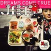 頭ん中JET!心の中JET!【11月30日】DREAMS COME TRUE【today's music history】