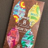 開けてびっくり meiji THE Chocolate CACAO TRIP