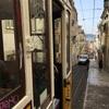 リスボンは子ども心を刺激する街〜ケーブルカー・ピッカ線に乗ってウキウキと